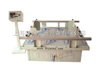 JYQ系列震箱试验机