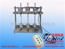 JN-DWCJ-2099低温冲击试验装置