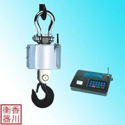 100吨无线带打印吊秤,无线数传吊秤,香川品牌,上海专卖