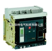 Schneider苏州施耐德框架断路器MT20H2 6.0A 4P D/O AC220