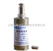 低频振动传感器MLV-8