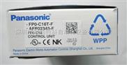 FP0-C16T-供应松下可编程控制器FP0-C16T