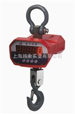 OCS电子吊秤,5吨电子吊秤(无线)