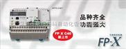 FPX-C14T-供应松下可编程控制器FPX-C14T
