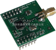 ZigBee数传模块 -CC2530,Zigbee2007,串口数据透传