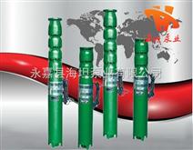 井用潜水泵(深井泵)