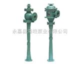 ZS型蒸汽喷射泵价格