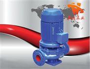 ISGD型低转速立式管道泵