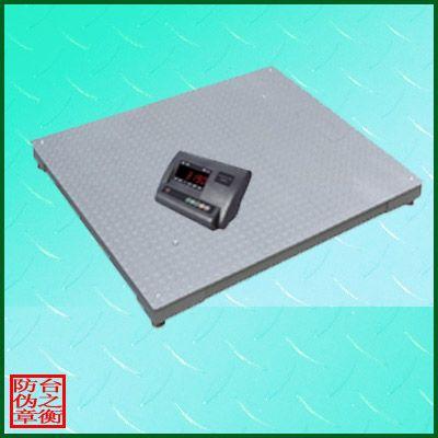 电子地磅、(2吨小地磅)、3吨地磅秤价格