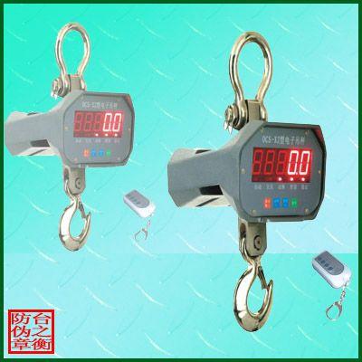 直视电子吊秤、(10吨直视吊秤)、1吨直视吊磅秤