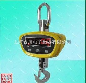 直视吊秤、(0.5吨直视电子吊秤)、2吨直视钩子秤*