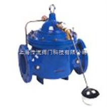 供应水位控制阀 100X遥控浮球阀
