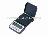 钰恒JKD-100g便携式电子称,JKD-250g电子秤