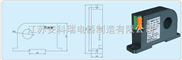 供应安科瑞BA20-AI/I交流电流传感器