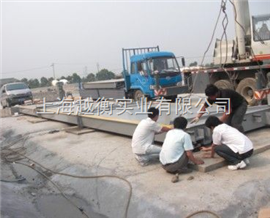 SCS150吨汽车地磅称(150吨汽车地磅秤)