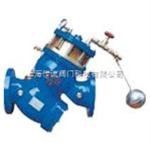 供应遥控浮球阀 YQ980003过滤活塞式遥控浮球阀