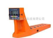 金屬地下管線探測儀(液晶中文界面,自動探深,光柱、聲響雙重顯示) 型號:ZX7M-JTD-400G