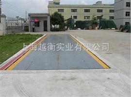 SCS60吨标准电子汽车衡,80吨电子汽车衡价格