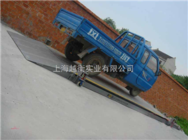 SCS10噸20噸30噸50噸60噸80噸移動式電子汽車衡