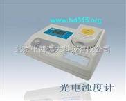 散射光浊度计/光电浊度计/台式浊度仪(0~19.99 NTU,国产) 型号:XU12WZT-1A
