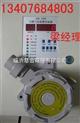 《二氧化硫泄露探测器-气体:二氧化硫探测器(进口传感器)》