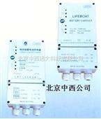 救生艇蓄电池充电器 型号:WJ22-CD4212-2 库号:M365673