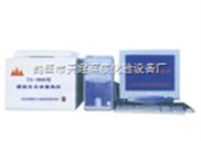 量热仪分析仪器  不同档次量热仪 微机量热仪 汉显全自动量热仪 智能自动量热仪