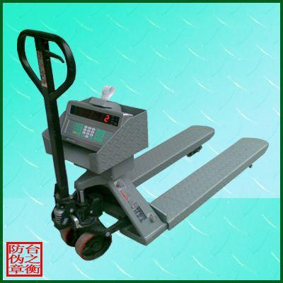 带打印电子叉车秤、3吨带打印叉车秤厂家、配打印仪表的拖车秤