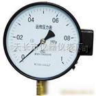 电阻式远传压力表