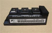 富士FUJI  1MBH、1MBK系列600V、1200V IGBT单管
