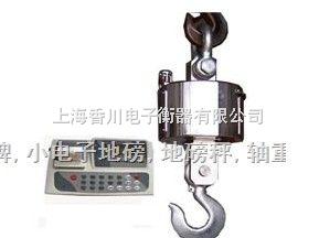 无线吊秤『1吨无线吊钩秤厂价出售』2吨带打印吊秤价格