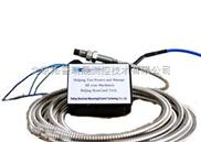 振动速度传感器MLW-3300