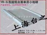 DCS供应:南昌10吨单层小地磅,上姥20吨电子地磅称,膺潭30吨标准式小地磅