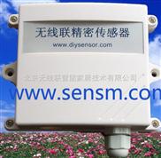 大棚大气压力传感器,大棚大气压力变送器电压输出