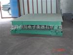 DCS河南3吨缓冲型电子磅,驻马店4吨缓冲电子秤,郑州5吨缓冲地磅