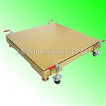 DCS30吨双层/可移动式地磅*10吨移动电子磅秤*5吨双层移动磅秤价格