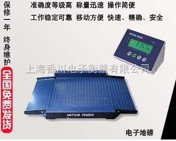 防暴地磅/30吨防暴电子小地磅,5吨防暴地磅称,0.5吨防暴电子磅价格
