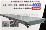 SCS上海200吨国标电子汽车衡厂家、松江30吨标准式电子汽车地磅报价