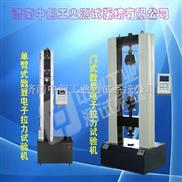 薄膜拉力试验机|塑料拉力试验机|电线拉力试验机