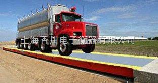 于心【30吨数字式汽车衡、200吨数字式防暴汽车衡】驱动于行