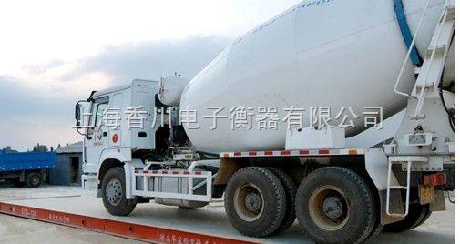 """全国各地""""200吨前四后八轮车地磅,30吨移动式3x16m汽车衡》半挂车地磅"""