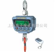 ocs-20t直显电子吊勾称,20t上海直显电子吊勾称