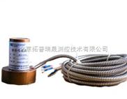 风机振动传感器MLV9268