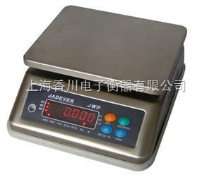 计重桌秤计重桌称:3公斤计重电子桌秤:30公斤电子计重桌秤
