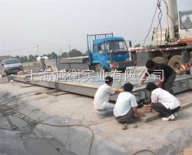 SCS120吨地磅(山区电子地磅厂家)120吨汽车地磅秤价格