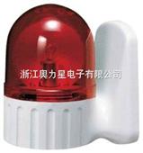 报警指示灯技术参数和规格尺寸图