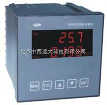 在线电导率监测仪/在线电导率仪 型号:XN12CON-86 号:M333058