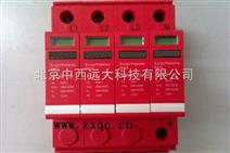 电涌保护器 型号:GC-EC-40/4P-440库号:M393002