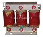 输出电抗器 型号:SKSGC-250A/2.2V