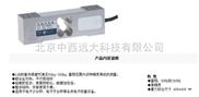 称重传感器 100kg 常温 型号:QH7H-100kg/C3标准库号:M391135